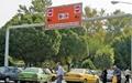 آیا طرح ترافیک و زوج و فرد این هفته در پایتخت اجرا میشود؟