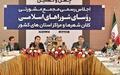 لزوم تحقق مدیریت یکپارچه شهری با توجه به ظرفیت شوراها