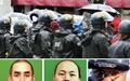 درگیری مسلحانه سیاهپوستان با پلیس نیویورک
