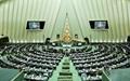ممنوعالخروجی بدهکاران به دولت رفع میشود