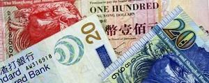 میلیونها دلار روی آسفالت خیابانهای هنگکنگ