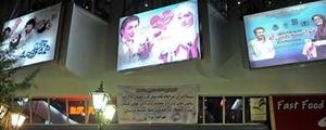 آمار فروش برخی فیلمهای تازه اکران شده در تهران