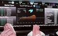 سقوط بازارهای مالی کشورهای عربی حاشیه خلیج فارس