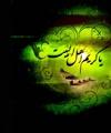 چرا معاویه قتل امام حسن (ع) را پیگیری کرد؟