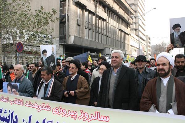 هیئت رئیسه و شورای دانشگاه تهران در راهپیمایی ۲۲ بهمن