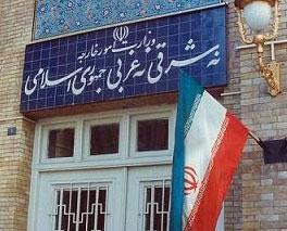 احضار کاردار بحرین در تهران
