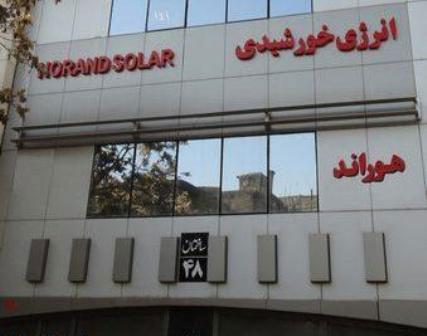خانه خورشیدی تهران؛ الگویی برای برونرفت از آلودگیهای شهری
