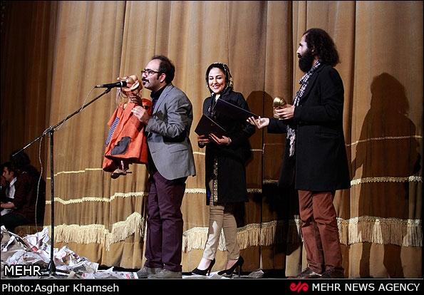 سیزدهمین جشنواره تئاتر عروسکی دانشجویی به کار خود پایان داد