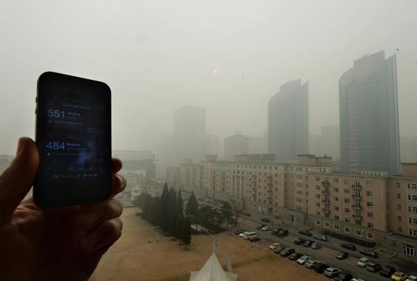 Beijing pllution۲
