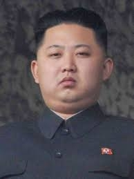 کیم جونگ اون