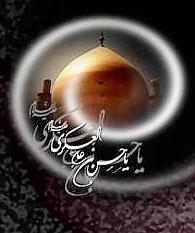 تمهیدات امام حسن عسکری (ع) برای آماده سازی شیعه در دوران غیبت