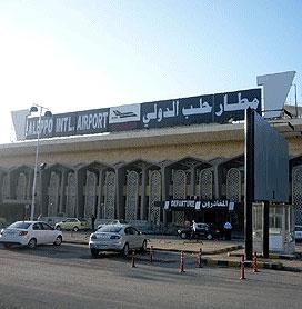 پروازهای مسافری در فرودگاه حلب سوریه از سرگرفته شد