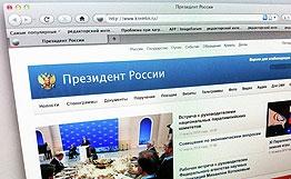 حمله هکرها سایبری به سایت ریاست جمهوری روسیه