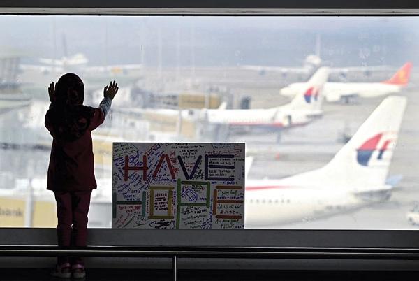 ۲ ایرانی در هواپیمای گمشده مالزی  پیدا شدند