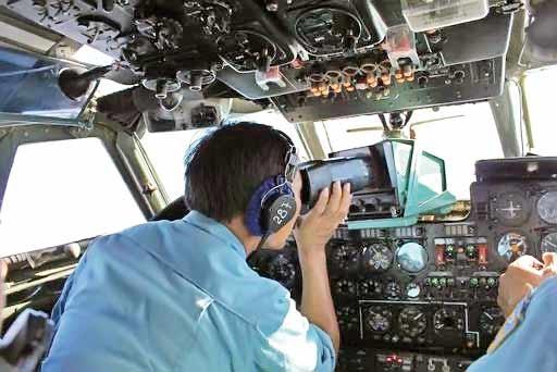 ماجرای مرموز هواپیمایی که ناپدید شد