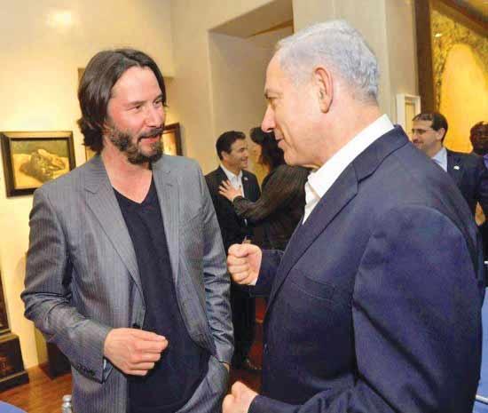 کیانوریوز بازیگر ماتریکس در کنار نتانیاهو