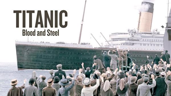 ماجرای کشتی تایتانیک به روایت فولاد و خون