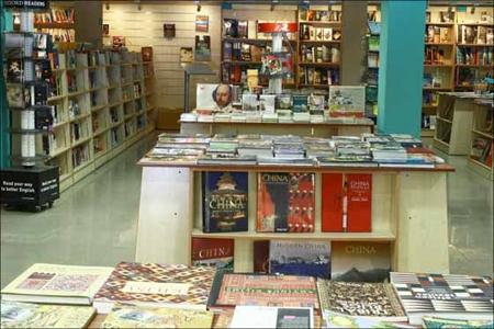 آشنایی با شهر کتاب مرکزی تهران