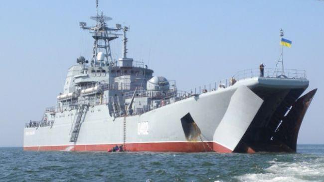 حمله روسیه به کشتی اوکراین
