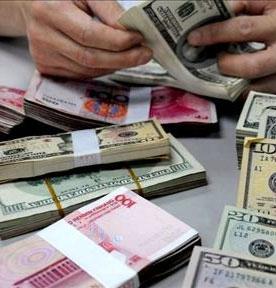 بازارهای آسیا؛ گزارش نرخ ارز