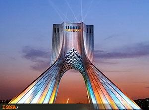 برج آزادی تهران ۹ فروردین در ساعت زمین خاموش میشود