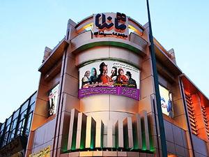 بانکها ۱۲ سینما را مصادره میکنند