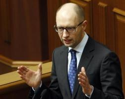 Arseniy Petrovych Yatsenyuk