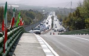 آشنایی با پل هجرت - تهران