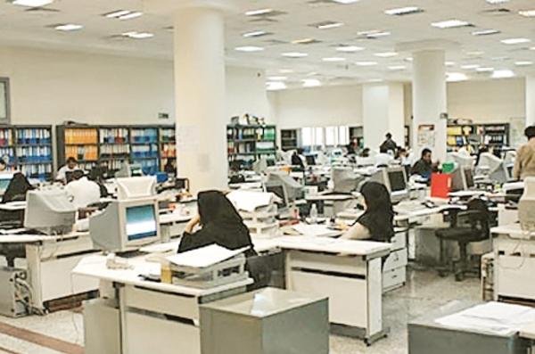 اداره اشتغال