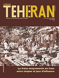 روو دو تهران