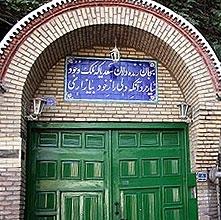 موزههای تهران را از دست ندهید