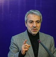 افزایش ۲۰ درصدی حقوق دولتیها؛ زمان واریز حقوق و یارانه اسفند
