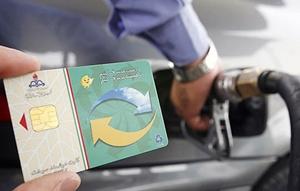 اختصاص سهمیه سوخت نوروز تکذیب شد؛ قیمت بنزین شناور میشود؟