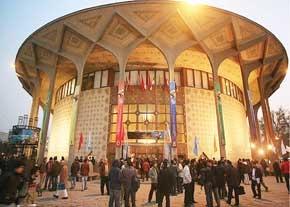 درهای سالن اصلی تئاترشهر از ۱۵ خرداد بسته میشود