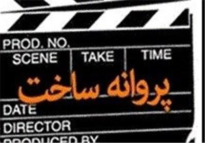 فیلم و سینما