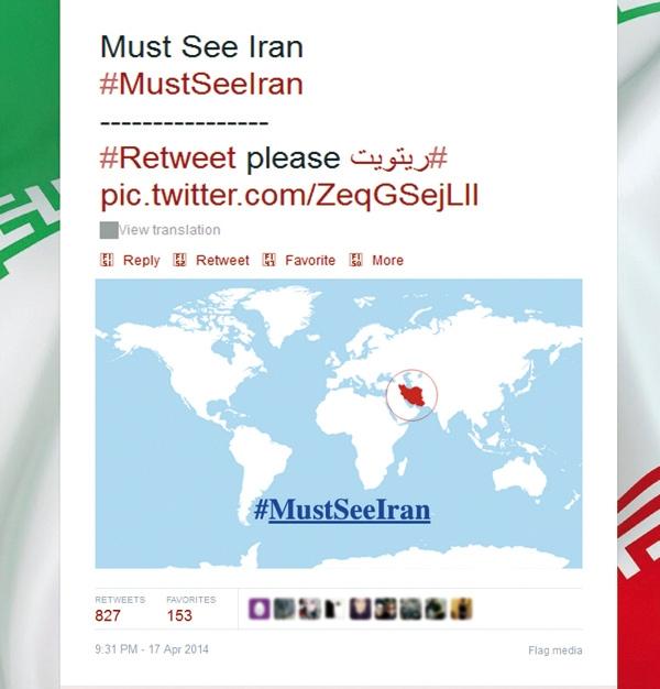 کمپین بزرگ جهانی  برای سفر به ایران در ژنو