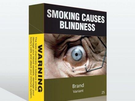 طرح انگلیس؛ پاکتهای سیگار باید بدون نشان تجاری باشند