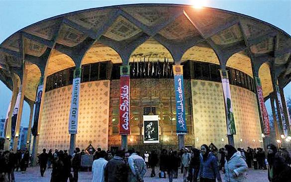 تغییر جنجالی نشانواره تئاترشهر پس از ۴۰ سال