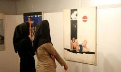 برپایی نمایشگاه نقاشی به یاد پروفسور معتمدنژاد