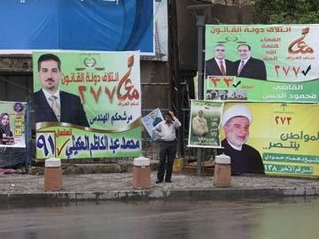 ۵ شخصیت تاثیرگذار در انتخابات عراق