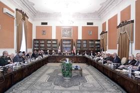 مجمع تشخیص مصلحت