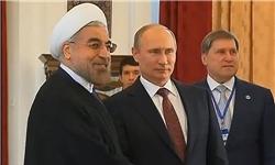 مشارکت و همگرایی ایران و روسیه منطقهای باثبات و امن را بوجود میآورد