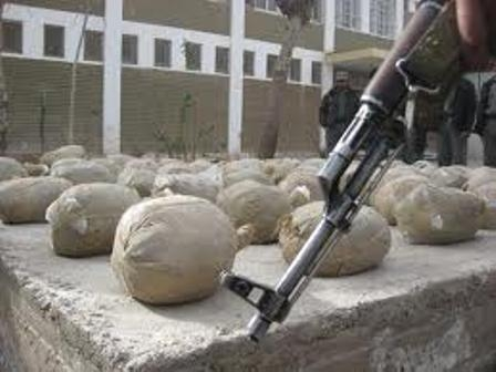 ۲۰ کیلو هروئین در مرز افغانستان و ایران کشف و ضبط شد