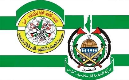 انتخاب نخست وزیر جدید دولت فلسطین