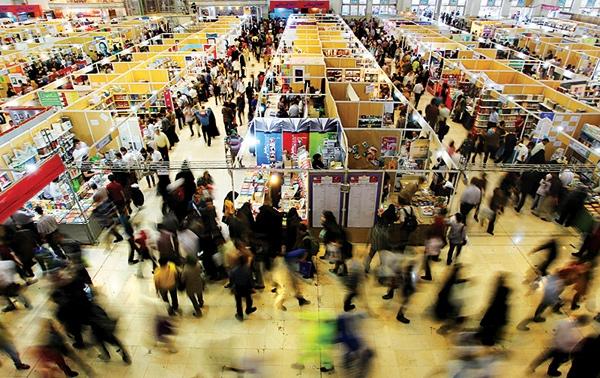 پایان نمایشگاه بیست و هفتم کتاب تهران