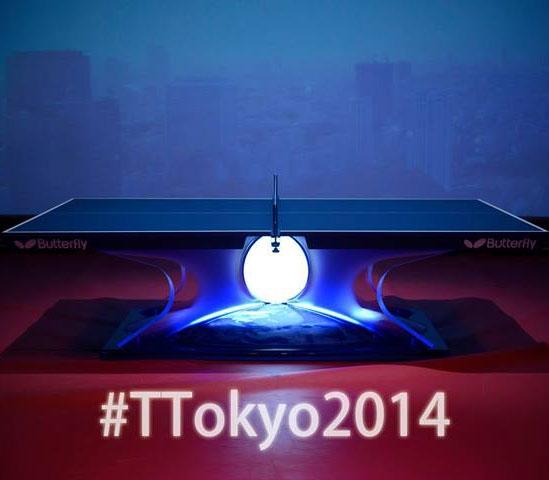 ping pong ۲۰۱۴ logo