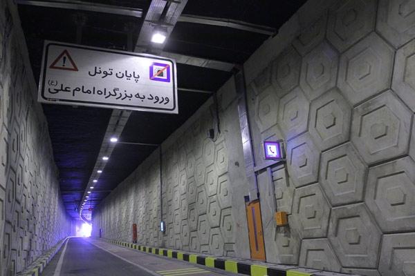 آشنایی با تونل امیرکبیر-تهران