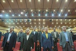 نهمین همایش ملی روابط عمومی الکترونیک