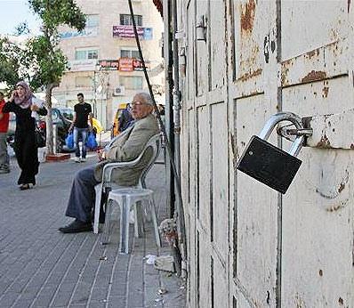اعتصاب سراسری در قدس در همبستگی با اسیران فلسطینی