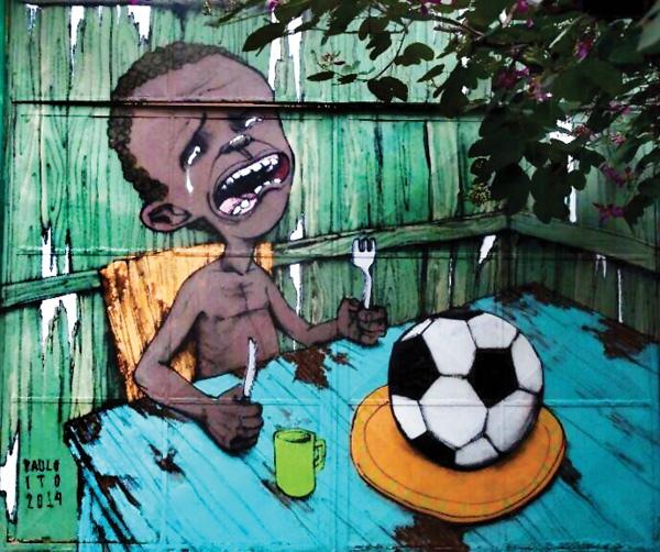 برزیل- فوتبال